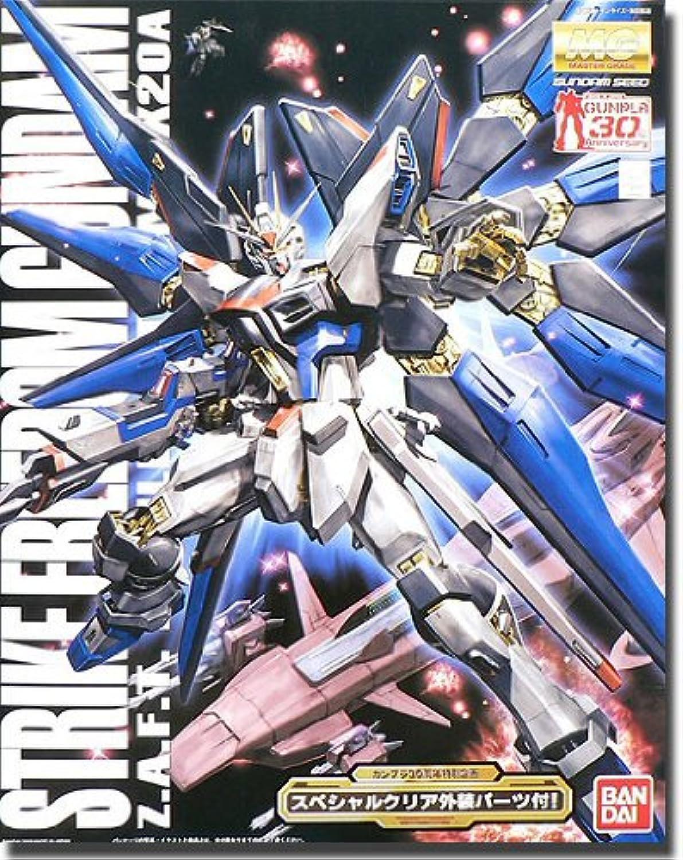 mejor servicio Gundam ZGMF-X20A Strike Freedom Freedom Freedom Gundam MG 1 100  popular