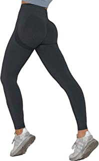 YOFIT Women's Athletic Leggings Contouring Seamless Yoga Pants Butt Lift Compression Gym Workout Leggings Tights