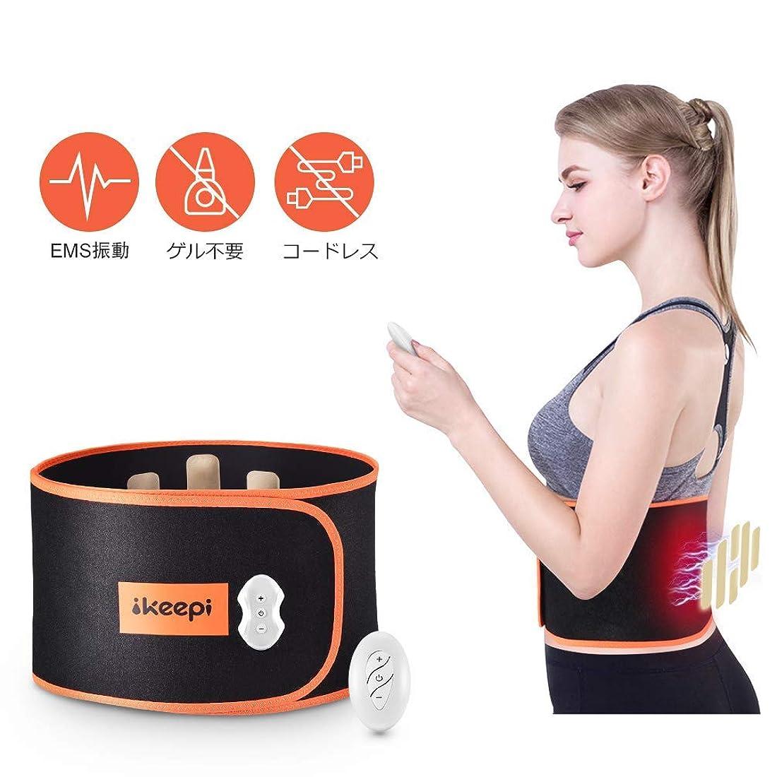 故国リーチオーストラリアEMS 腰痛ベルト サポーター 腰用 腹筋  コードレス 腰椎固定 USB充電 姿勢矯正 男女兼用 日本語説明書付