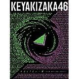 【欅坂46応援店 コースター付】 欅坂46 永遠より長い一瞬 ~ あの頃、確かに存在した私たち ~ 【初回仕様限定盤Type A】(2CD+Blu-ray)