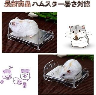 ZMiw 小動物用 ベッド ペット用品 冷却するペット用ベッド 温度を下げる 熱中症 暑さ対策 冷却マット【新構造 両側に薄い膜があり 傷を減少する】 ひんやり 涼しい (猫ちゃんウサギ モルモット ハムスター )
