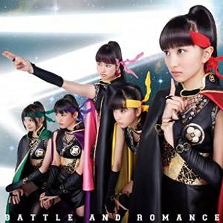 CD+DVD ★ ももいろクローバーZ 「BATTLE AND ROMANCE(バトルアンドロマンス)」 初回限定盤B