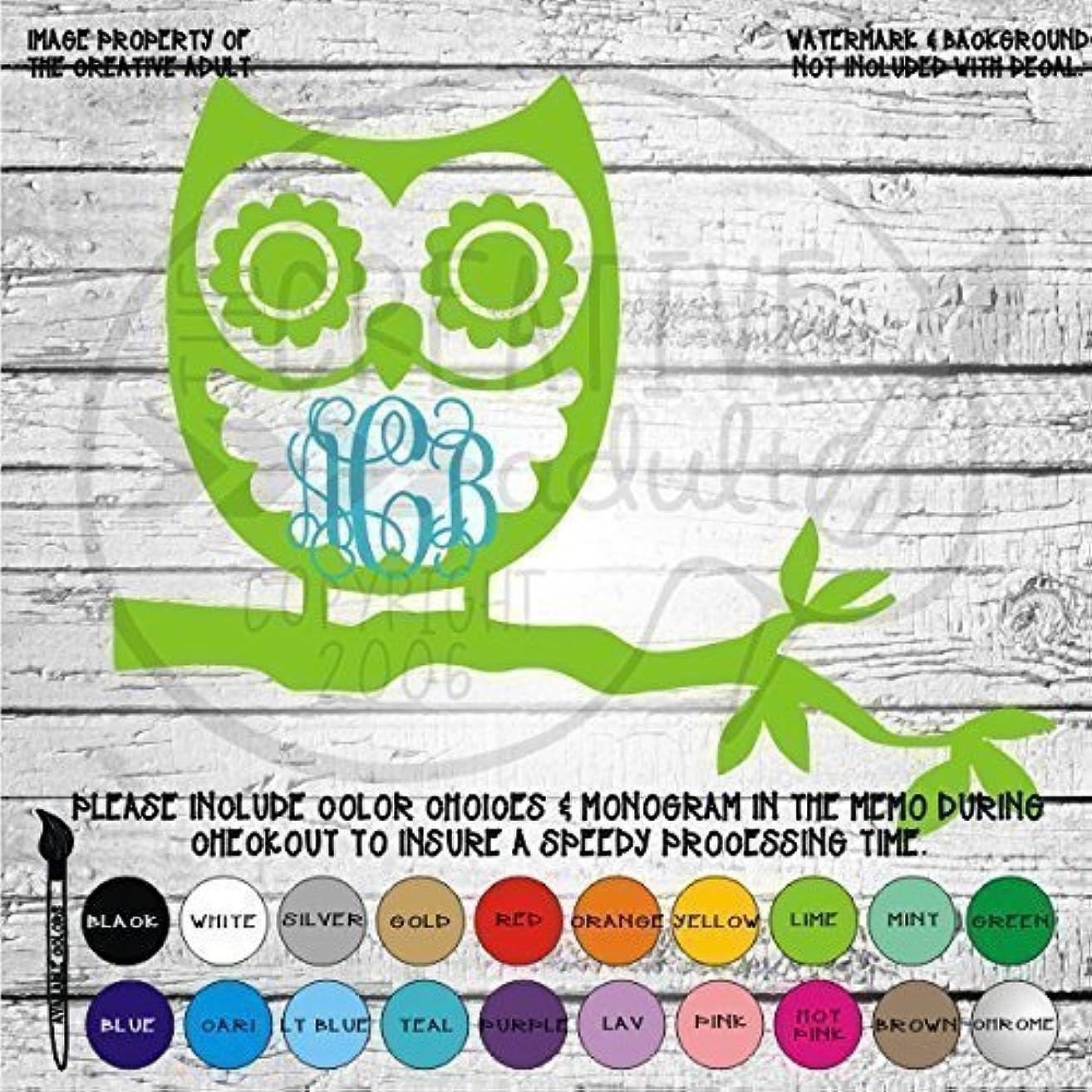 Owl On A Branch Monogram Vinyl Die Cut Decal Sticker for Car Laptop etc. MGM106