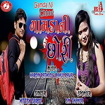 Gamda Ni Chhori - Single