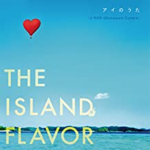 Ai No Uta The Island Flavor -J-Pop Okinawan Covers-