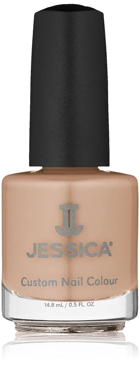 体細胞通行料金拮抗JESSICA ジェシカ カスタムネイルカラー CN-436 14.8ml