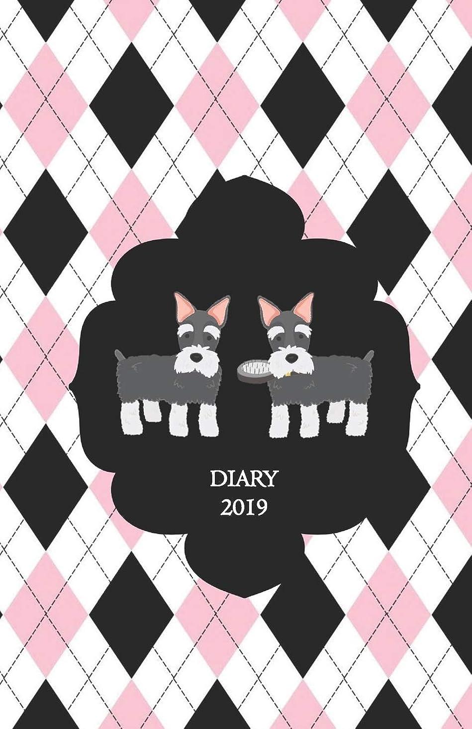歯車喜びヘルメットDiary 2019: Mini Schnauzer - Monthly and Weekly Planner 2019 (also Dec 2018) with yearly overviews, monthly calendars and weekly 2-page horizontal layout, notes, lists (Monday start week)