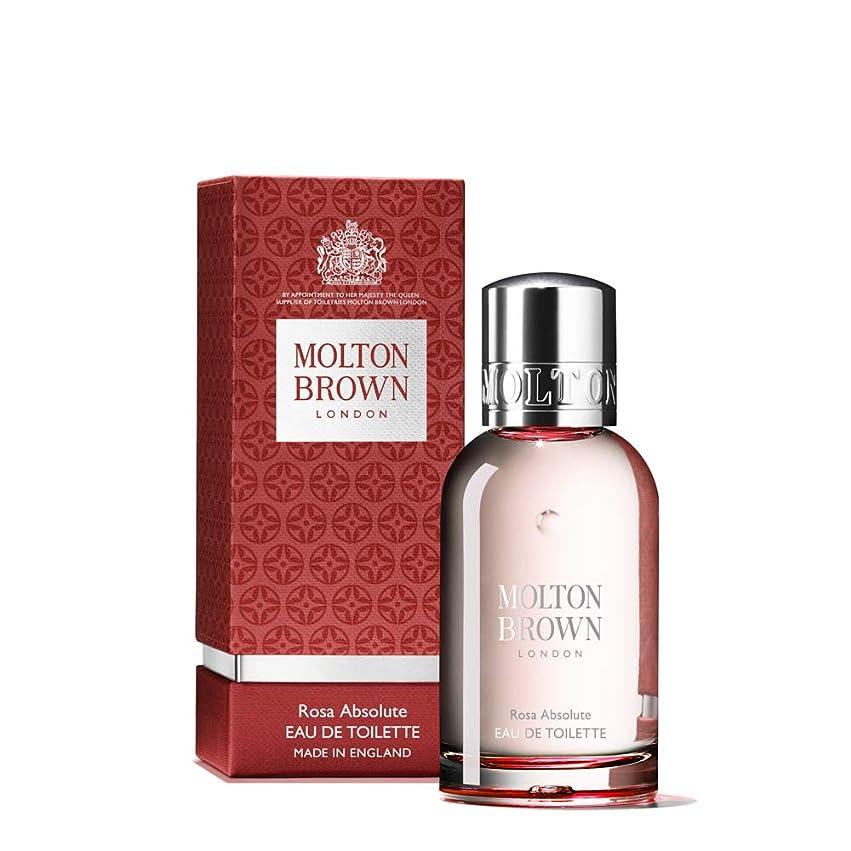 コンパニオン引き算浅いMOLTON BROWN(モルトンブラウン) ローザ オードトワレ