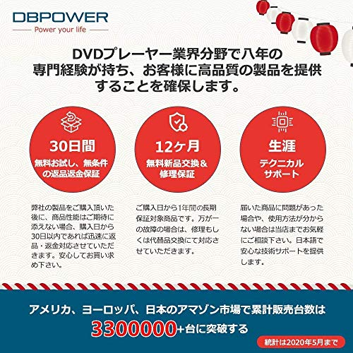 『【新機種発売】DBPOWER ポータブルDVDプレーヤー 7.5インチ 5時間連続再生 車載 リージョンフリー CPRM対応 TV同期可能 SD/MS/MMCカード/USB対応可能 3系統給電式 海外の電圧OK リモコン付き』の5枚目の画像