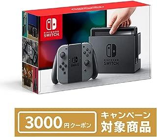 Nintendo 任天堂 Switch 【Joy Con (L) 霓虹蓝/ (R) 灰色】+在任天堂Eshop可使用的3000日元充值码
