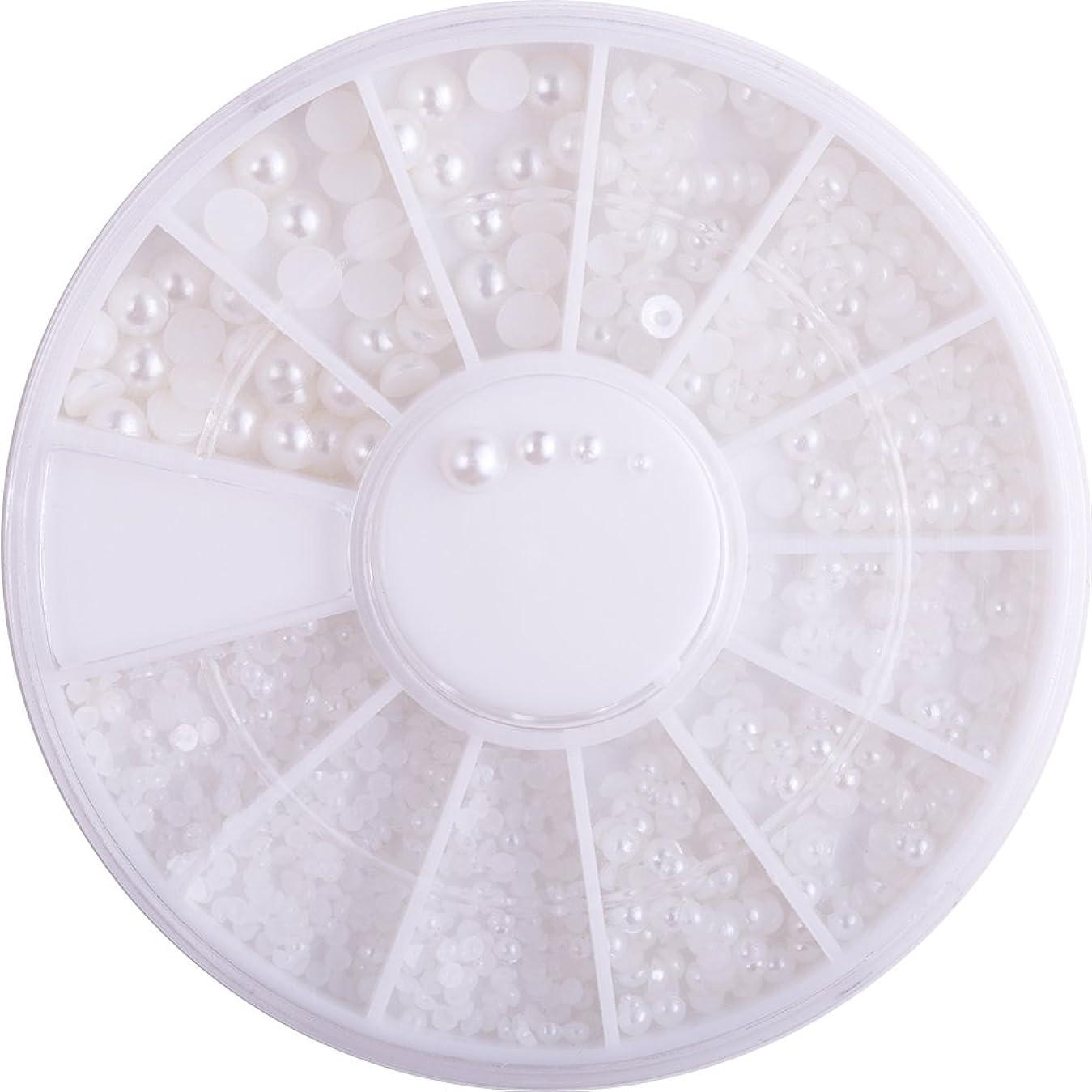ベッド早い代表するユニークモール(UniqueMall)半円パール ホワイト ネイル デコ用 1.5mm,2mm,2.5mm,3mm ラウンドケース入 ネイルアートパーツ ネイル用品