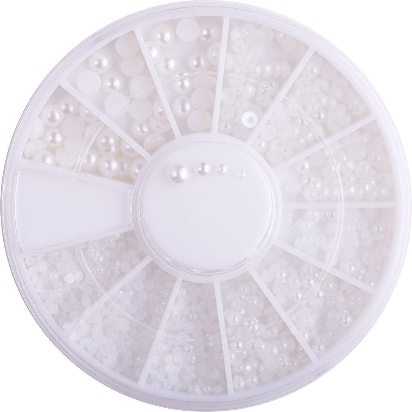 器具手首やがてユニークモール(UniqueMall)半円パール ホワイト ネイル デコ用 1.5mm,2mm,2.5mm,3mm ラウンドケース入 ネイルアートパーツ ネイル用品
