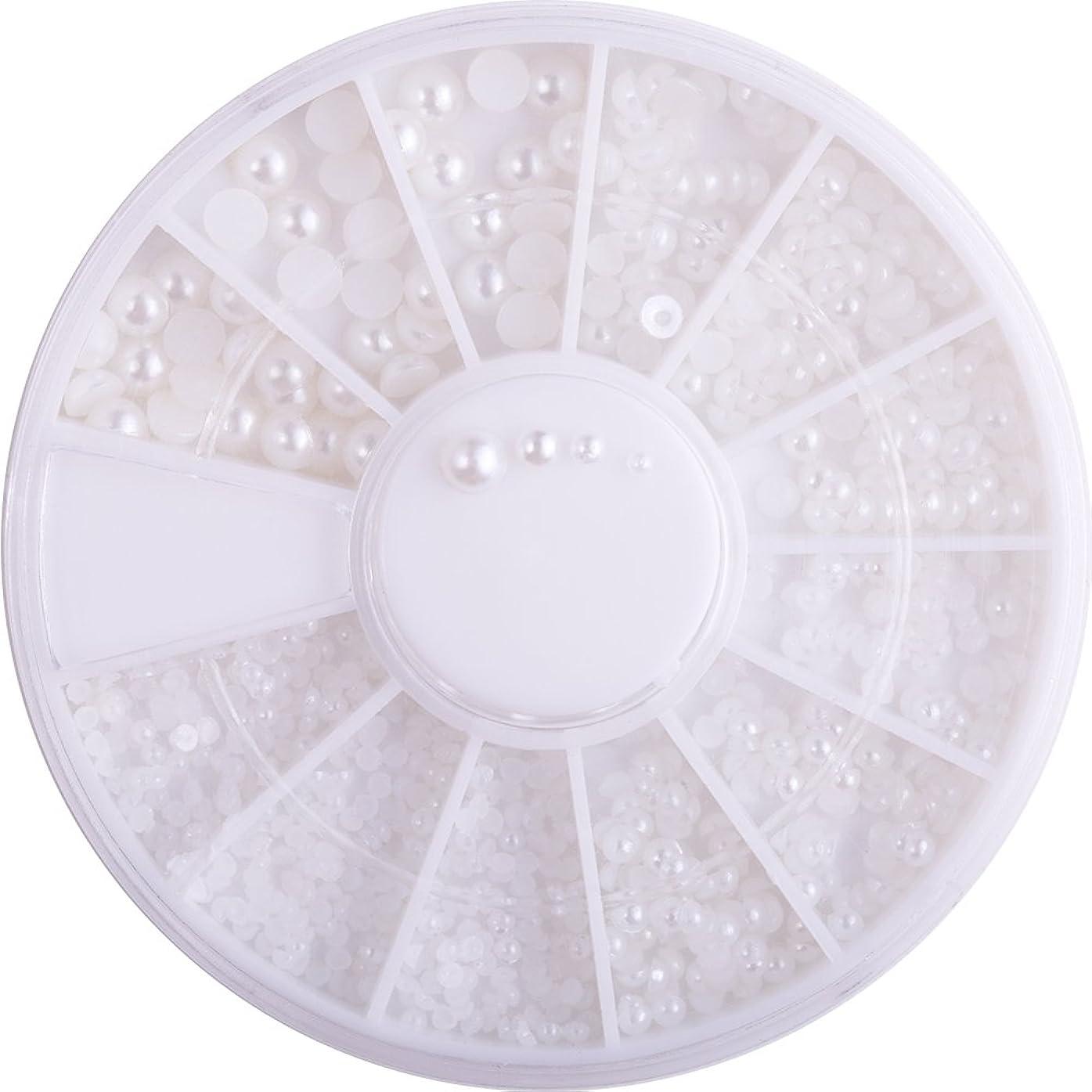 歯受動的まどろみのあるユニークモール(UniqueMall)半円パール ホワイト ネイル デコ用 1.5mm,2mm,2.5mm,3mm ラウンドケース入 ネイルアートパーツ ネイル用品