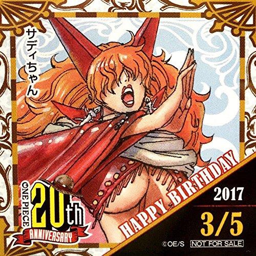ワンピース 20th ANNIVERSARY 麦わらストア 365日ステッカー 2017 3/5 サディちゃん HAPPY BIRTHDAY