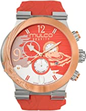 Mulco Gravity Jupiter Quartz Multifunctional Movement Women's Watch | Premium Sundial Display with Rose Gold Accents | Silicone Watch Band | Water Resistant Stainless Steel Watch