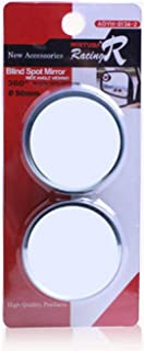 Blind Spot Mirrors, Convex Rear View mirror for Driveways, Stick On Rearview Mirror, Convex Mirror for Car, Van, Motorbike(Pack of 2)