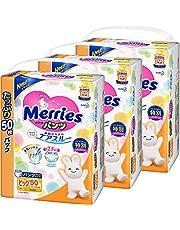 花王 Merries 紙尿褲 大號(12~22kg) 清爽透氣 150片(50片×3)