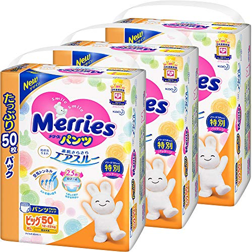 Merries Pants, Big Size (26.5 - 48.7 lbs (12 - 22 kg), Smooth Air Through, 150 Sheets (50 Sheets x 3)