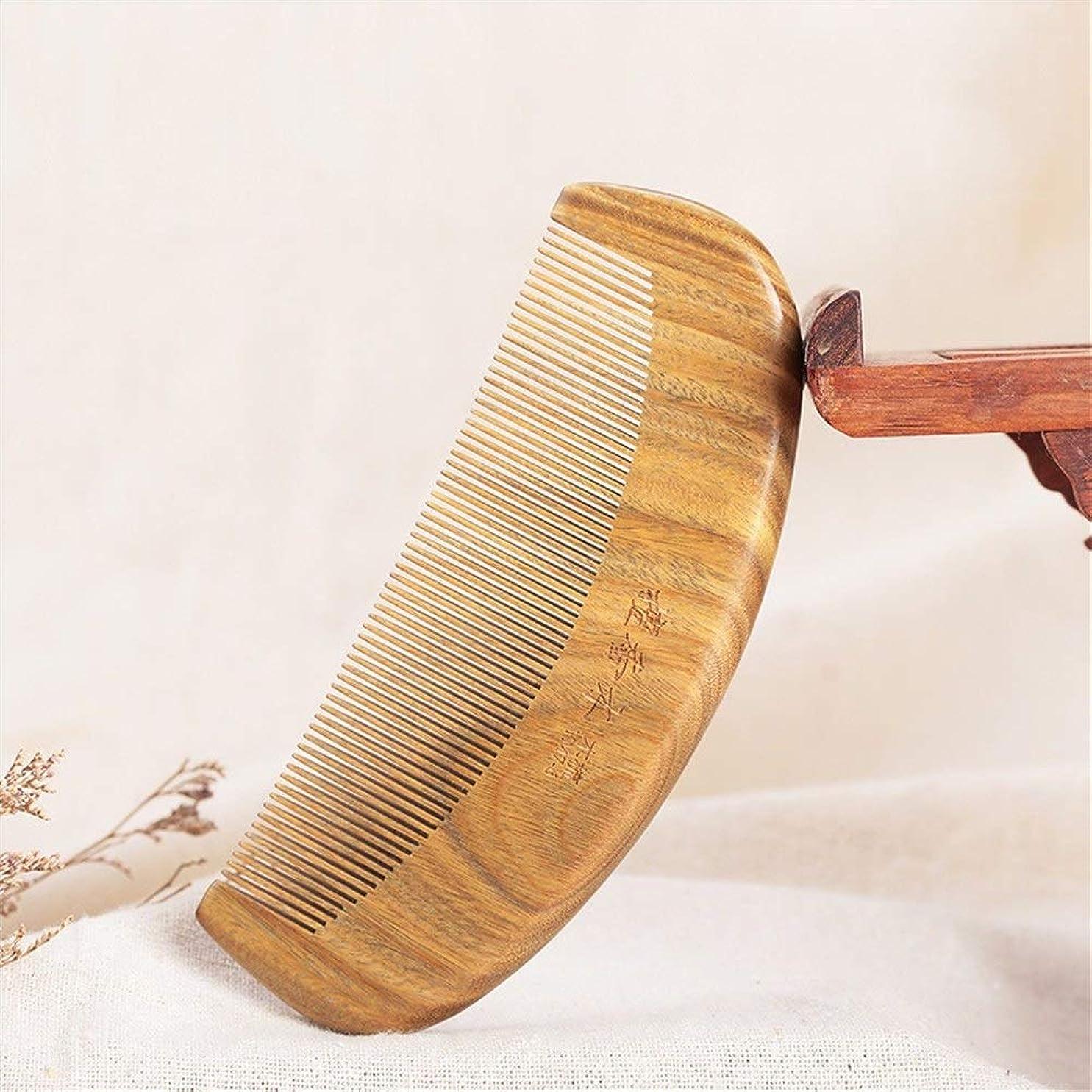 心理的確立しますであることGuomao グリーンビャクダンの木の櫛高密度歯ビャクダンの櫛半月 (Size : 13*4.5 cm)