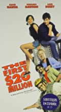 First $20 Million Is Always the Hard [VHS]