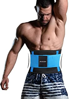ABZON Waist Trimmer Weight Loss Sweat Sauna Slim Belt for Men and Women Abdominal Trainer Increased Core Stability Metabol...