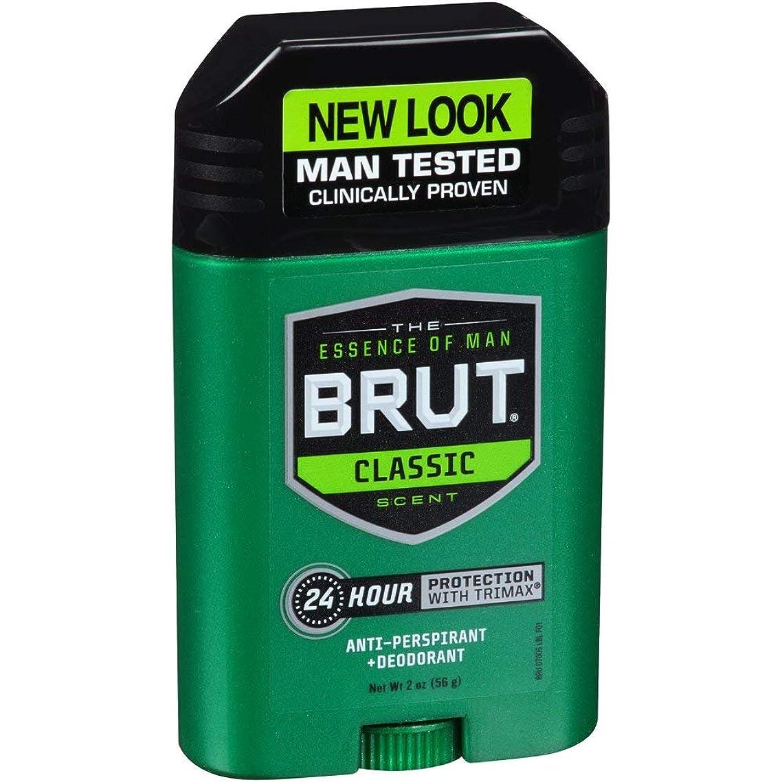 BRUT Anti-Perspirant Deodorant Stick Classic Scent 2 oz (Pack of 3)