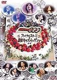 仮面ライダーOOO(オーズ) ファイナルステージ&番組キャストトークショー[DVD]