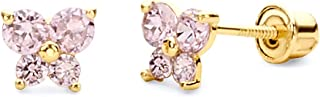 14k Yellow Gold Butterfly Stud Earrings with Screw Back- 12 Different Color Available