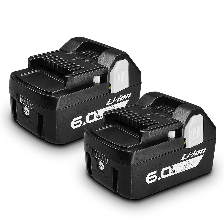 展開する淡い神BSL1840 BSL1860 日立 18v バッテリー 6.0Ah 互換 LED残量表示 2個セット 日立工機 バッテリー 18V BSL1830 BSL1850 BSL1860 完全対応 リチウムイオン電池 【高品質なセル搭载】品質保証