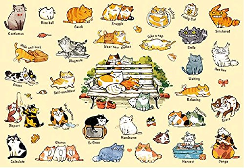 Apple One 300 Piece Jigsaw Puzzle Lovely Cat (26 X 38 Cm) (japan import)