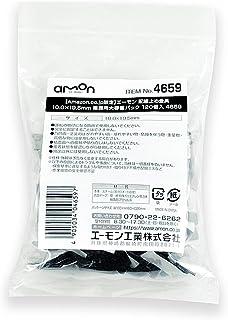【Amazon.co.jp限定】 エーモン 配線止め金具 10.0×19.5mm (既存品番 E320) 業務用大容量パック 120個入 4659