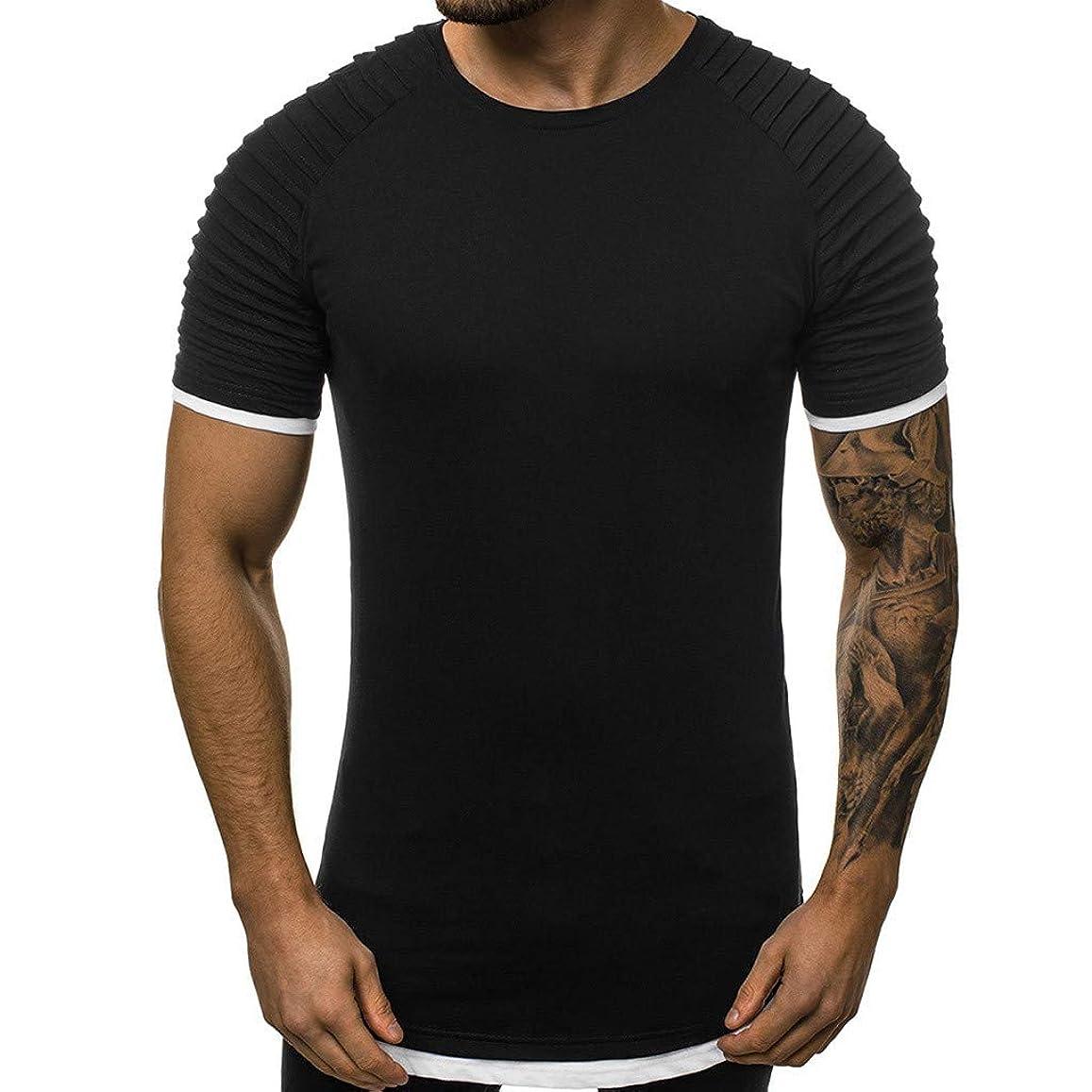 ギネス半径傾いたトップス メンズ おおきいサイズMasinalt メンズ 半袖 シャツ フェイクツーピースプリーツ パネル S/M/L/XL/2XL 半袖 夏服 おしゃれ 快適な 無地 軽い 柔らかい カジュアルな カットソー