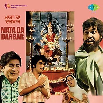 Mata da Darbar (Original Motion Picture Soundtrack)