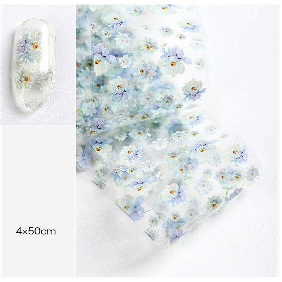白内障目に見える顕微鏡1シール 50cm フラワー ネイルホイル レース 桜 春 ネイルデコ ステッカー ネイルアート ホイル (6)