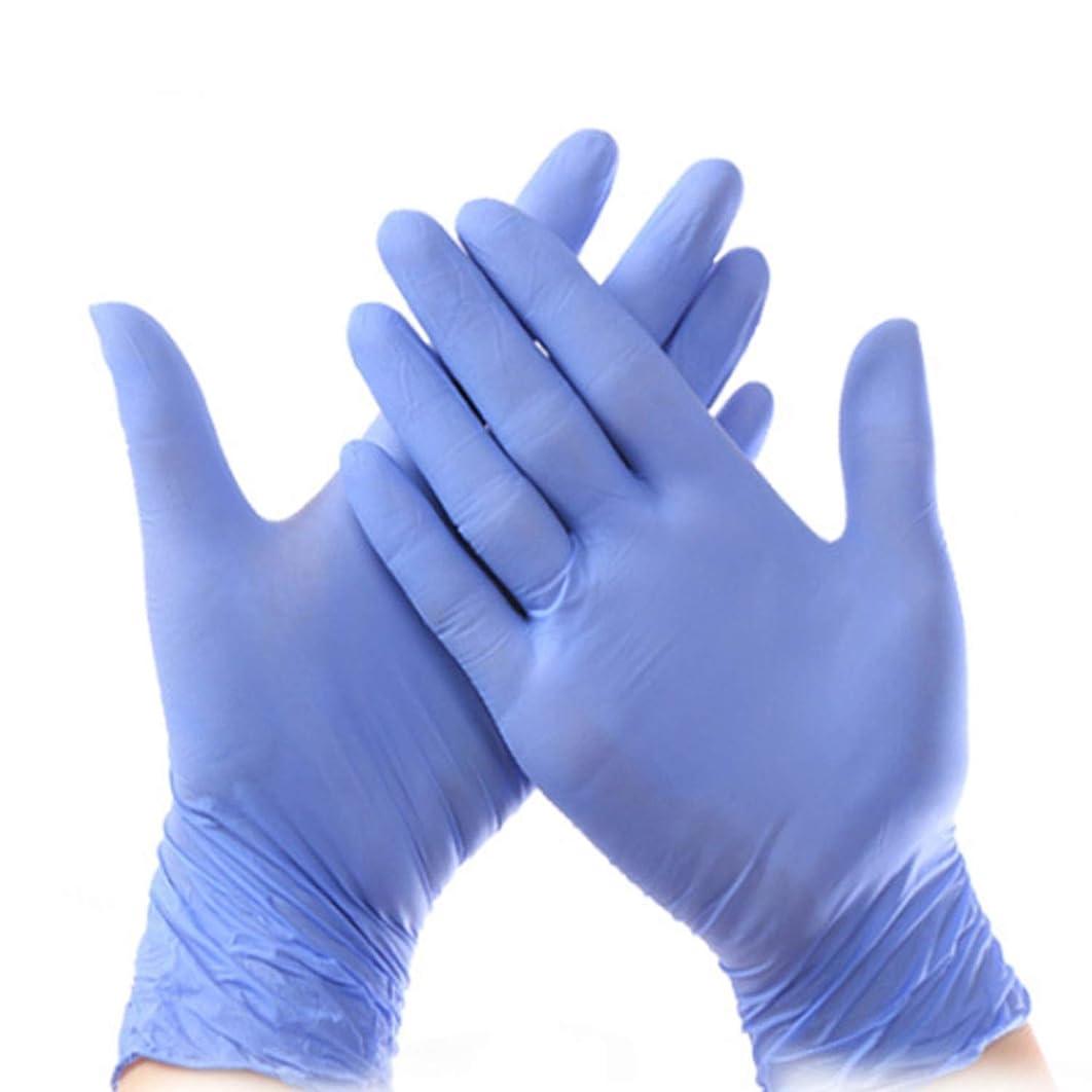 部屋を掃除するネックレス階層BTXXYJP グローブ ニトリスト フィット 100枚入 (Color : Purple, Size : S)