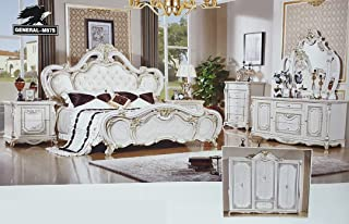 Master King Bedroom 6 pieces BY : ALAMEER TRADING CO.