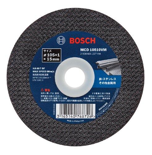 ボッシュ 切断砥石 105×1.0×15 10枚りVシリーズ MCD10510VM/10 1箱(10枚) 471-8046