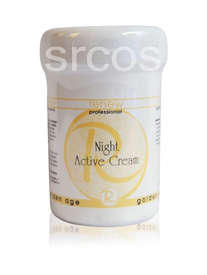 こんにちは乱闘ボルトRenew Golden Age Night Active Cream 250ml