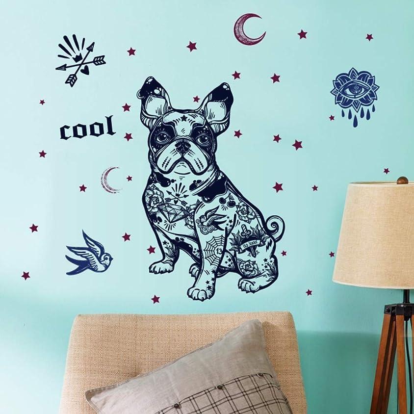 アラートブルジョン歯痛Liujingge ファッションクリエイティブフレンチブルドッグウォールステッカー星月鳥犬の装飾寝室のリビングルームのドア装飾壁紙Diyデカール70 * 50センチ