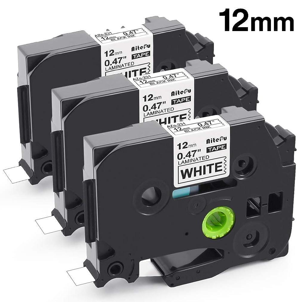 形状レルム写真撮影互換 12mm 白 ブラザー ピータッチ テープ Brother ブラザー工業 tzeテープ TZe-231 3点セット P-Touch キューブ ラミネートテープ ラベルライター テープ 長さ8メートル