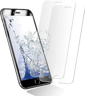 【2枚セット】iphone se2 ガラスフィルム iphonese第2世代 保護フィルム アイフォンSE2 強化ガラス 液晶保護フィルム 飛散防止処理 硬度9H 耐衝撃【4.7インチ用】【2020発売後開発/業界最高の硬度9H/超薄型/高透過...