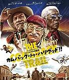 カムバック・トゥ・ハリウッド!! [Blu-ray] image
