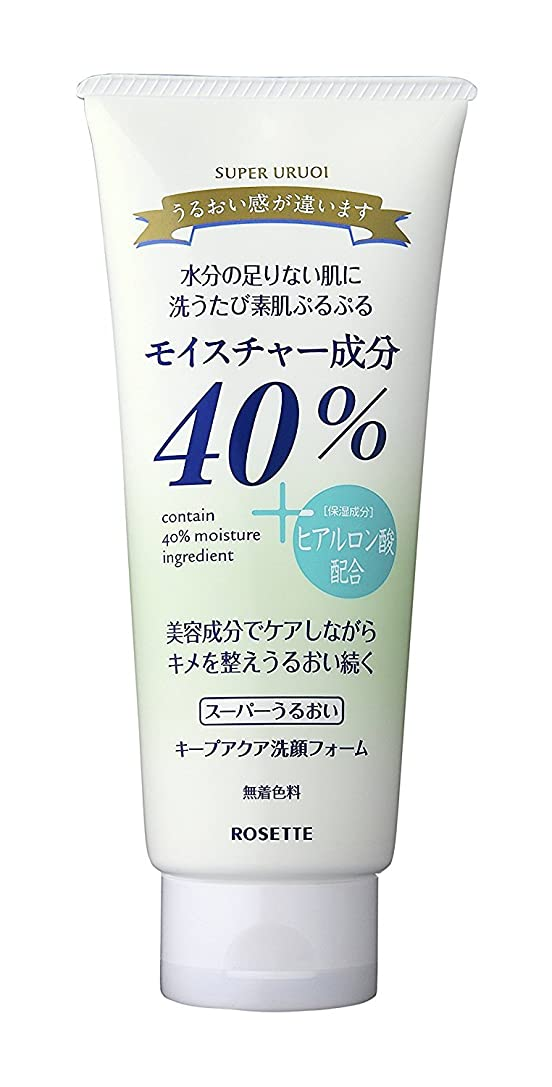 ゲーム寛容リンケージ40%スーパーうるおい キープアクア洗顔フォーム 168g