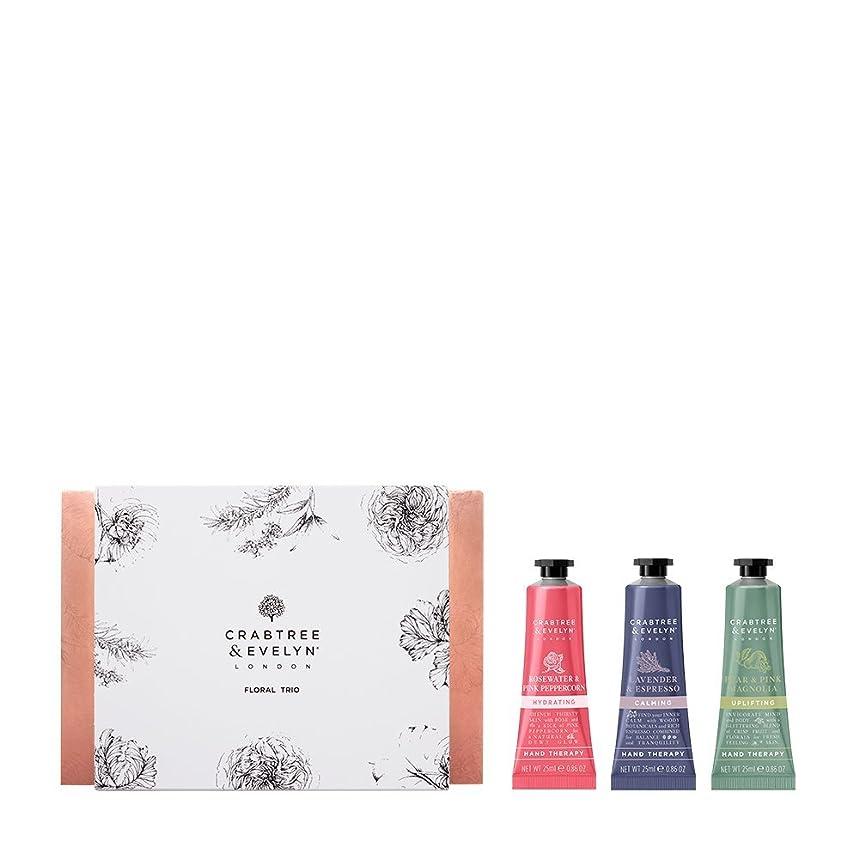 警報中性割り当てるクラブツリー&イヴリン Floral Hand Therapy Trio (1x Pear & Pink Magnolia, 1x Rosewater & Pink Peppercorn, 1x Lavender & Espresso) 3x25ml/0.86oz並行輸入品