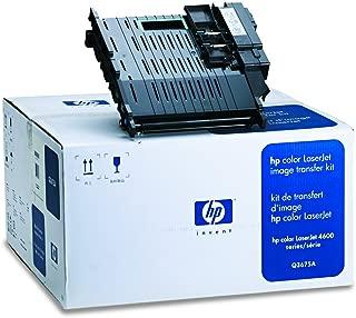 Hewlett Packard Q3675A Image Transfer kit for hp Color Laserjet 4650