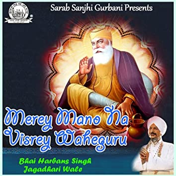 Merey Mano Na Visrey Waheguru