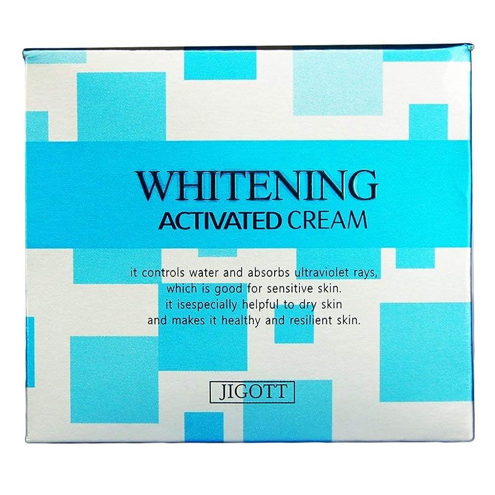 受付手がかりエリートホワイトニング活性化100gライトニングクリームモイスチャー (並行輸入品)