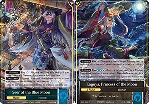 Force of Will Seer of the Blau Moon    Kaguya, Princess of the Moon CMF-052-J R by Force