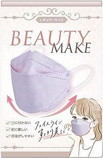 【10枚入り】KF94 不織布 マスク 99%カット メガネが曇りにくい/口紅が付きにくい/呼吸がしやすい/4層立体構造