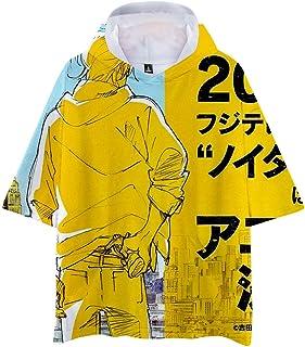 Banana Fish Maglietta T-Shirt Classica Casual a Maniche Corte di Moda New Vibrant Short-Sleeved